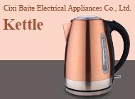 Cixi Baite Electrical Appliances Co., Ltd.