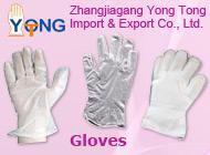 Zhangjiagang Yong Tong Import & Export Co., Ltd.