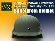 Jiangxi Greatwall Protection Equipment Industry Co., Ltd.