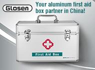 Shenzhen Glosen Technology Industrial Co., Ltd.