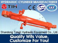 Shandong Tongli Hydraulic Equipment Co., Ltd.