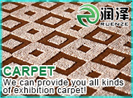 Dezhou Runze Geotechnical Materials Co., Ltd.