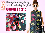 Guangzhou Tangsheng Textile Industry Co., Ltd.