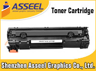 Shenzhen Asseel Graphics Company Limited
