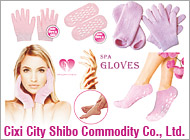 Cixi City Shibo Commodity Co., Ltd.