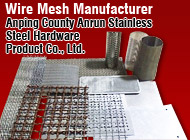 Anping County Anrun Stainless Steel Hardware Product Co., Ltd.