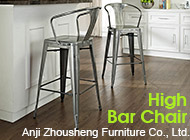 Anji Zhousheng Furniture Co., Ltd.