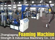 Zhangjiagang Strength & Industrious Machinery Co., Ltd.