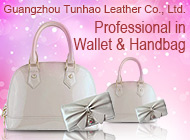 Guangzhou Tunhao Leather Co., Ltd.