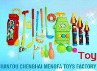 SHANTOU CHENGHAI MENGFA TOYS FACTORY