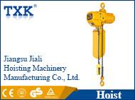 Jiangsu Jiali Hoisting Machinery Manufacturing Co., Ltd.