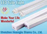 Shenzhen Huangjiu Shares Co., Ltd.