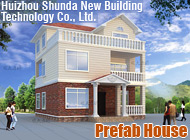 Huizhou Shunda New Building Technology Co., Ltd.