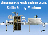 Zhangjiagang City Hongfa Machinery Co., Ltd.