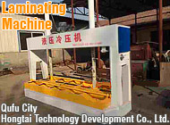Qufu City Hongtai Technology Development Co., Ltd.