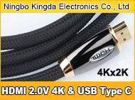 Ningbo Kingda Electronics Co., Ltd.