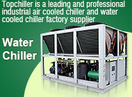Shenzhen Topchiller Co., Ltd.