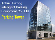 Anhui Huaxing Intelligent Parking Equipment Co., Ltd.