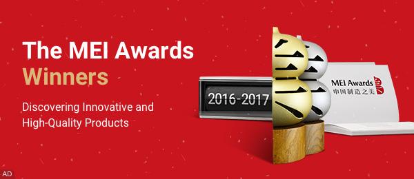 The MEI Awards 2016 Winners