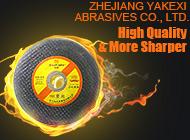 Yongkang City Nanhu Grinding Wheel Factory (General Partnership)