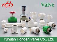 Yuhuan Hongen Valve Co., Ltd.