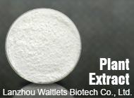 Lanzhou Waltlets Biotech Co., Ltd.