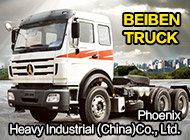 Phoenix Heavy Industrial (China) Co., Ltd.