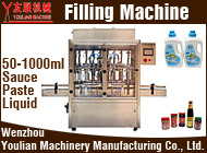 Wenzhou Youlian Machinery Manufacturing Co., Ltd.