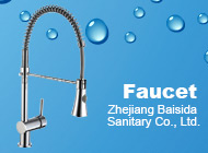 Zhejiang Baisida Sanitary Co., Ltd.