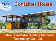 Foshan TianPuAn Building Materials Technology Co., Ltd.