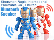 Shenzhen Regis International Electronic Co., Limited