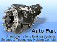 Shandong Taifeng Braking Systems Science & Technology Holding Co., Ltd.