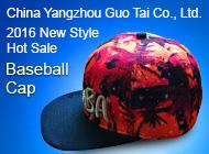 China Yangzhou Guo Tai Co., Ltd.