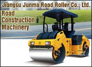 Jiangsu Junma Road Roller Co., Ltd.