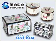 Shanghai Sunchinn Industrial Co., Ltd.