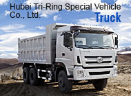 Hubei Tri-Ring Special Vehicle Co., Ltd.