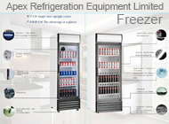Apex Refrigeration Equipment Limited