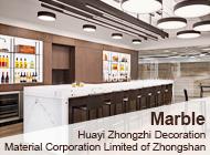 Huayi Zhongzhi Decoration Material Corporation Limited of Zhongshan