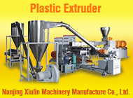 Nanjing Xiulin Machinery Manufacture Co., Ltd.