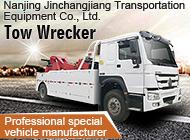 Nanjing Jinchangjiang Transportation Equipment Co., Ltd.