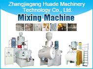 Zhangjiagang Huade Machinery Technology Co., Ltd.