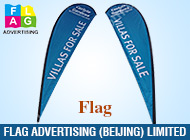 FLAG ADVERTISING (BEIJING) LIMITED