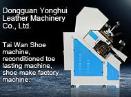 Dongguan Yonghui Leather Machinery Co., Ltd.