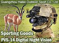 Guangzhou Haike Outdoor Sport Co., Ltd.