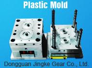 Dongguan Jingke Gear Co., Ltd.