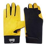 Safety Glove