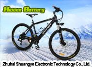 Zhuhai Shuangye Electronic Technology Co., Ltd.