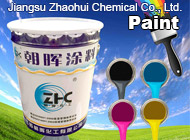 Jiangsu Zhaohui Chemical Co., Ltd.