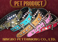 NINGBO PETTHINKING CO., LTD.