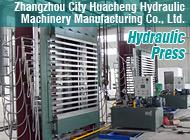 Zhangzhou City Huacheng Hydraulic Machinery Manufacturing Co., Ltd.
